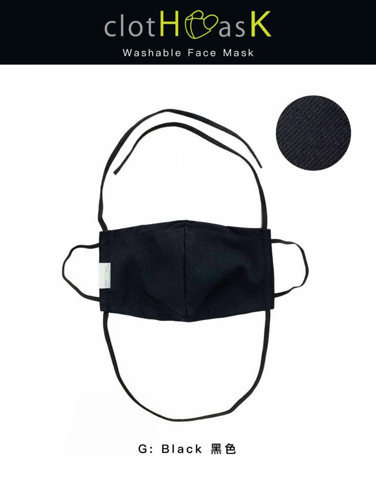 cloth mask 布口罩