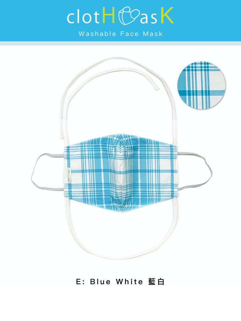 cloth mask, 布口罩,香港布口罩, hkclothmask, made in Hong Kong